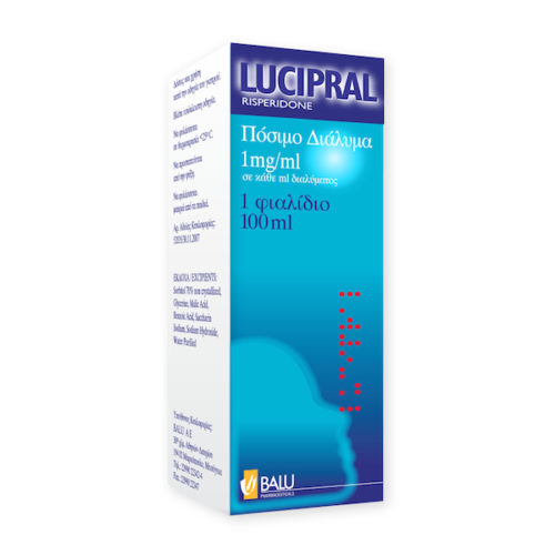 Lucipral-100ml