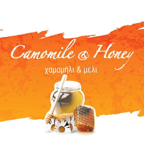 Χαμομήλι & Μέλι